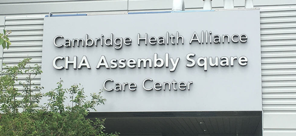 CHA Assembly Square Care Center